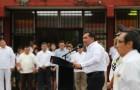 """Invitan a jóvenes a participar en concurso """"Así vive Yucatán el mes patrio"""""""